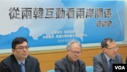 台灣兩岸政策協會舉行座談 (美國之音張永泰拍攝)