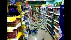 2014-05-06 美國之音視頻新聞: 泰國發生6級地震