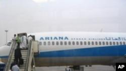 یورپی یونین کا افغان ایئر لائنز پر پابندی لگانے پر غور