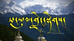 Detention of Monks from Sok Tsanten and Shak Rongpo Monastery