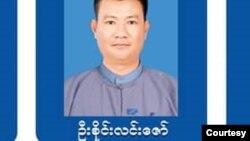 ျပည္သူ႕ေ႐ွ႕ေဆာင္PPPပါတီဝင္ ဦးစိုင္းလင္းေဇာ္ (PPP - People's Pioneer Party - Hlaing Thar Yar)