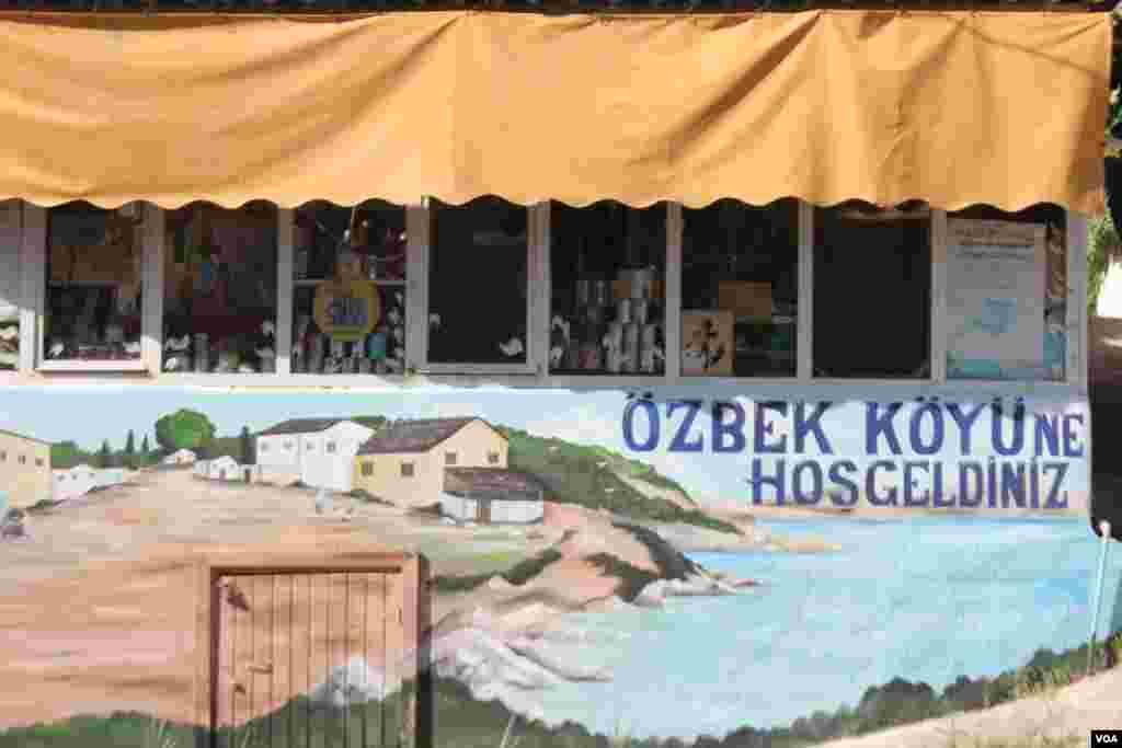 O'zbek qishlog'iga xush kelibsiz!