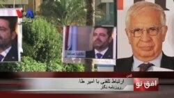 بررسی نقش مردم لبنان در تعیین سرنوشت آن کشور، در پی ابراز امیدواری حریری