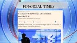بانک استاندارد چارترد بار دیگر زیر ذره بین مقامات آمریکایی قرار گرفت