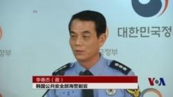 韩海警:将用一切可能手段对抗非法中国渔船