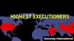 Mapa ilustrando os países maiores aplicadores da pena de morte no mundo com base no relatório da Amnistia Internacional