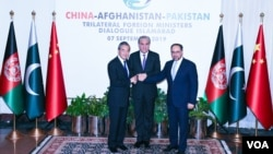 اسلام آباد میں چین، افغانستان اور پاکستان کے وزرائے خارجہ کا اجلاس کے موقع کی ایک تصویر۔ 7 ستمبر 2019