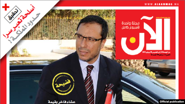 This June 22, 2012 edition of Alaan Magazine shows Moroccan Minister of Industry, Trade and New Technologies Abdelkader Amara, who is suing magazine editor Youssef Jajili for his article on the official's alleged misuse of taxpayer funds.