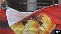 ОБСЕ призывает Беларусь освободить журналистов