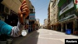 31 Mart 2020 - Necef, Irak