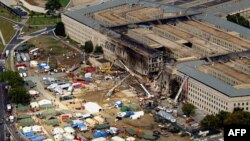 Mesto napada na Pentagon, snimljeno 14. septembra 2001.