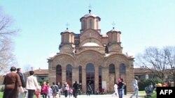 Policia e Kosovës merr përsipër ruajtjen e Manastirit të Graçanicës