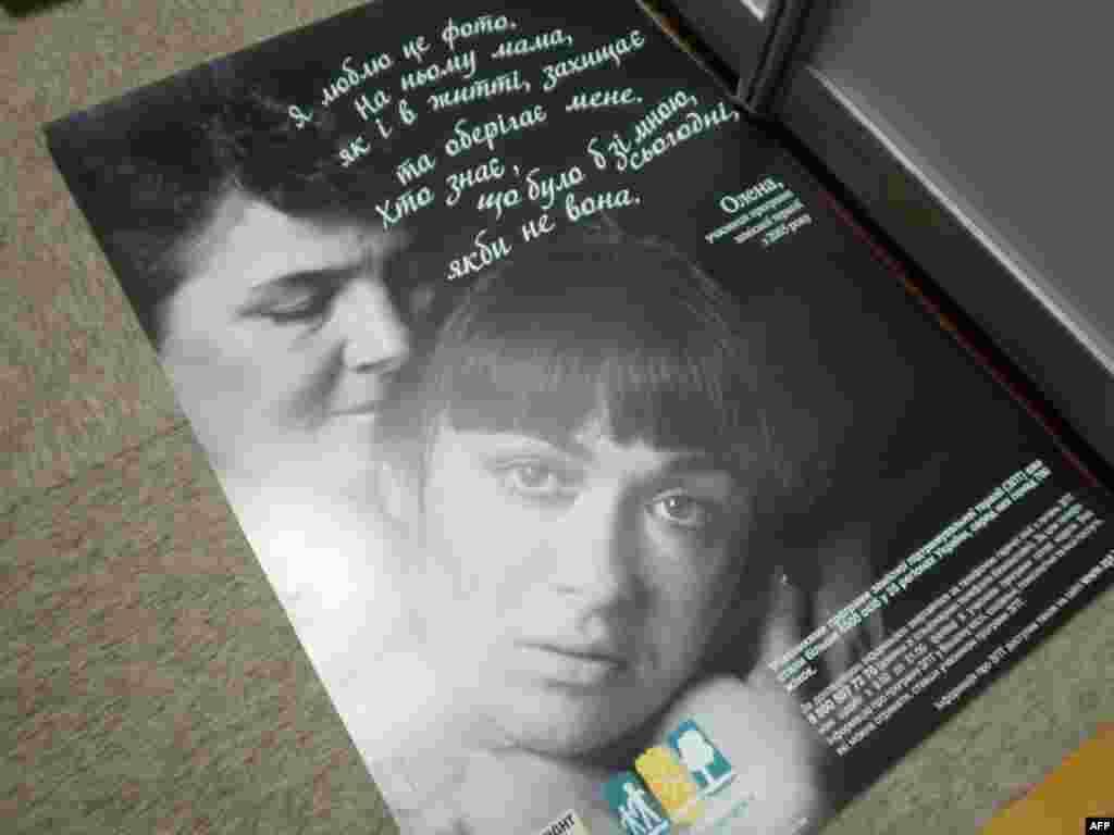 Девушка Олена из Украины получает заместительную терапию – вместо героина она принимает метадон