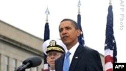 پرزیدنت اوباما می گوید در دفاع از آمریکا هرگز درنگ نخواهد کرد
