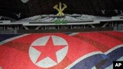 강성대국을 표현하는 북한의 집단체조 (자료사진)