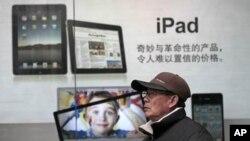 중국 내 애플제품 거리 광고.