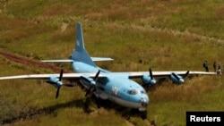 طیارۀ خط هوایی راه ابریشم آذربایجان در ولسوالی گرمسیر هلمند سقوط کرده است