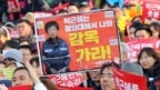 S. Korea's Impeached Leader Silent as Protests Continue