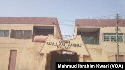 Gidan Mallam Aminu Kano