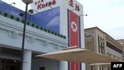 Khu triển lãm của Bắc Triều Tiên tại Hội chợ Thượng Hải