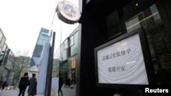 """位于北京三里屯的加拿大鹅实体店外贴着""""暂缓开业""""的通知。(2018年12月15日)"""