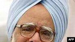 Thủ tướng Ấn Ðộ Manmohan Singh chính thức phát động việc cấp Số Căn Cước Đặc biệt ngày hôm nay