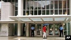 Ulaz u sedište Svetske banke u Vašingtonu
