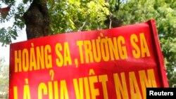越南民众就南中国海有争议岛屿举行反华示威 (资料照片)