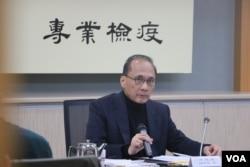 台灣行政院長林全在行政院禽流感中央災害應變中心第一次會議上講話