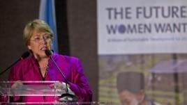 OKB, kod për luftën kundër dhunës ndaj grave