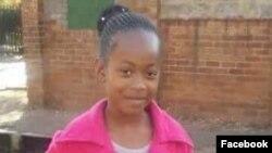 Nicole Ngwenya