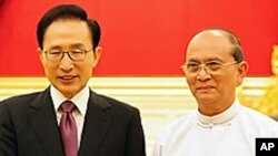 South Korea - Burma Summit