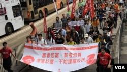 香港民主派遊行 反對財政預算案不公義 (美國之音特約記者 湯惠芸拍攝 )