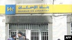 OKB: Mbi 100 vetë kanë vdekur nga trazirat në Tunizi