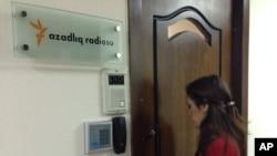 Azerbaijan Media