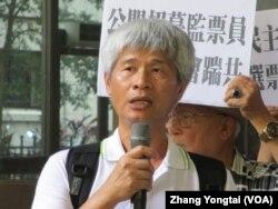 台湾教授协会会长吕忠津 (美国之音张永泰拍摄)