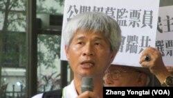 台灣教授協會會長呂忠津 (美國之音張永泰拍攝)