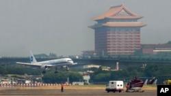 Phi trường Tùng Sơn ở Đài Bắc, Đài Loan.