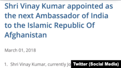 New India Ambassador for Afghanistan