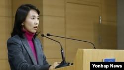 박수진 한국 통일부 부대변인이 26일 세종로 정부서울청사에서 북한 대남기구인 조국평화통일위원회 서기국 관련 브리핑하고 있다.