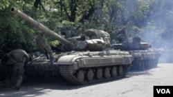 """俄羅斯總統普京命令俄軍部隊保持""""全面戰鬥警戒狀態."""