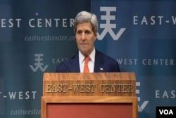 美國國務卿克里13日在夏威夷東西方中心演講。(視頻截圖)