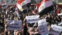 فعالان مصر به خشونت علیه زنان اعتراض می کنند