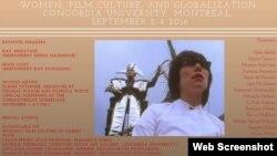 """بروشور آنلاین کنفرانس """"زنان، فرهنگ فیلم و جهانی شدن"""" در مونترال"""