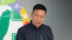 台湾太阳花学运领袖林飞帆出任民进党副秘书长的职务