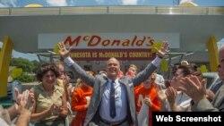 «مایکل کیتون» در فیلم «بنیانگذار» The Weinstein Company