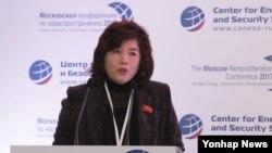최선희 북한 외무성 북아메리카 국장이 20일 외무성 산하 '미국연구소' 소장 직함으로 러시아 모스크바 비확산회의 '동북아 안보' 세션에서 발표하고 있다.