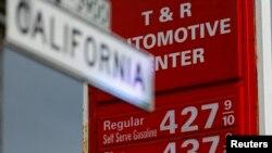 Reportes económicos favorables en China y Europa han hecho subir de nuevo el precio del combustible.
