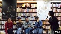 香港多名年輕抗爭者出席從「街頭到監獄」座談會。 (美國之音特約記者 湯惠芸拍攝 )