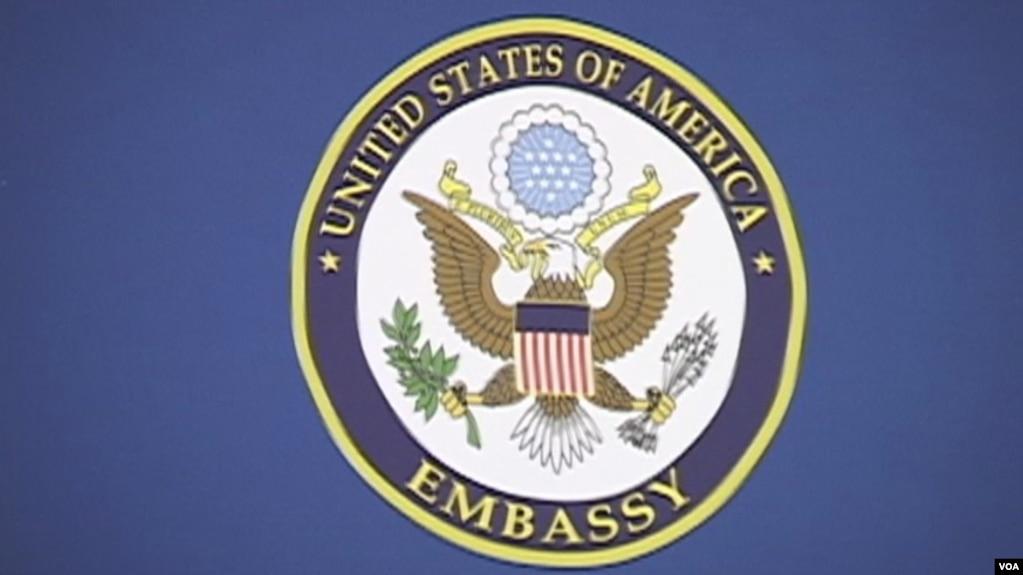 Ambasada amerikane thirrje për protestë paqësore